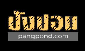 PANGpond